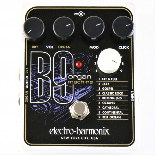SUPRO 1695T BLACK MAGICK HEAD 25W